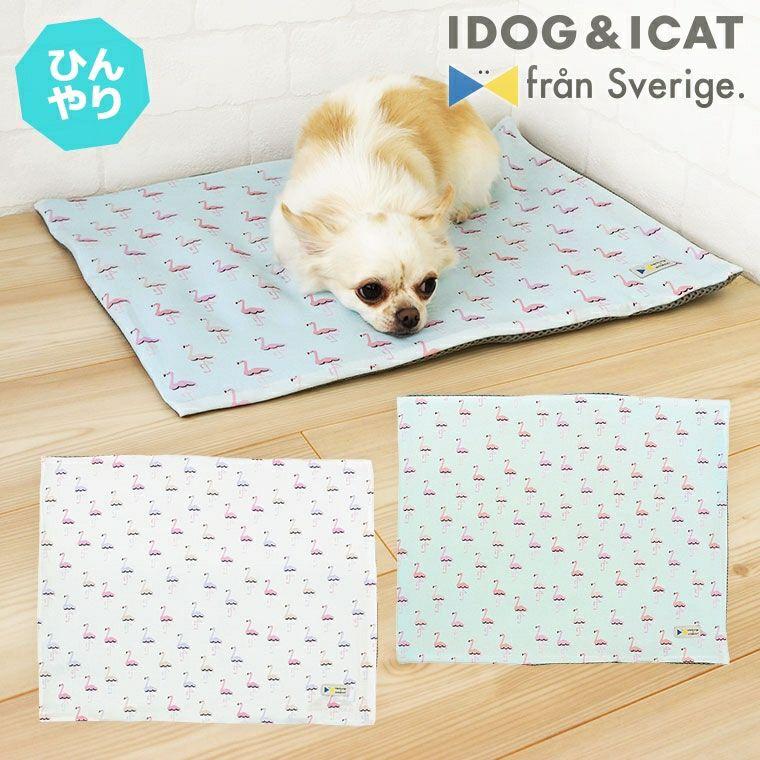 【 犬 猫 ブランケット マット 】IDOG&ICAT ひんやりジェルマット フラミンゴ IDOG×fran Sverige. アイドッグ
