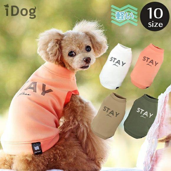 【 犬 服 タンクトップ 】iDog AIR PUFF Light ロゴプリントタンク アイドッグ メール便OK