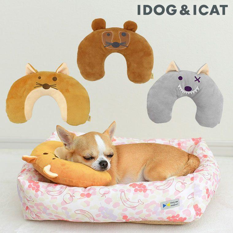 【 犬 猫 枕 】IDOG&ICAT アニマルピロー アイドッグ
