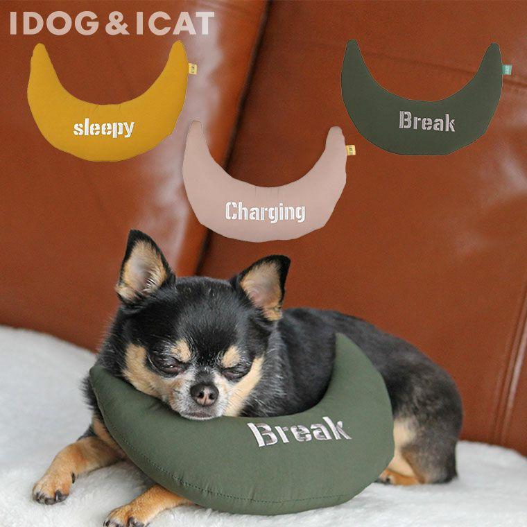 【 犬 猫 枕 】IDOG&ICAT ブーメランピロー アイドッグ