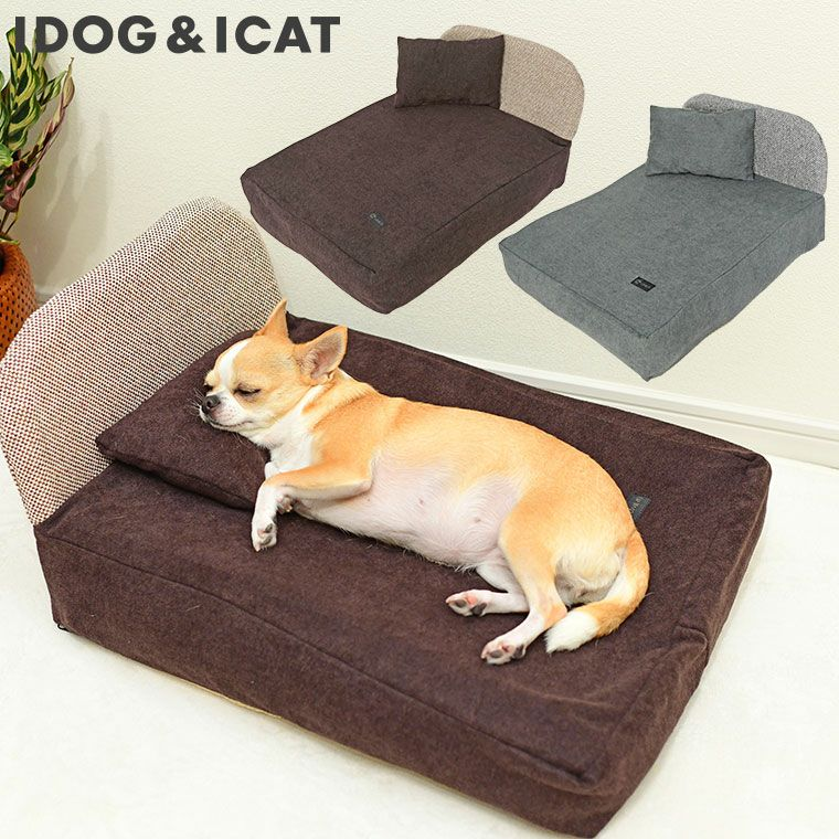 【 犬 猫 ベッド 】IDOG&ICAT インテリアベッド アイドッグ