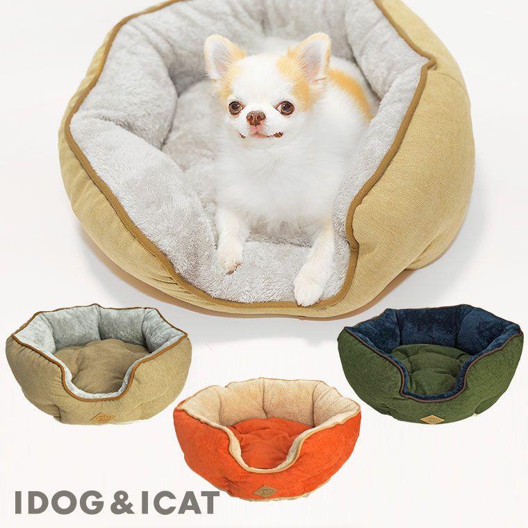 IDOG&ICATパイピングラウンドベッド